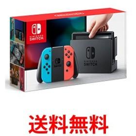 Nintendo Switch 本体 (ニンテンドースイッチ) Joy-Con (L) ネオンブルー/ (R) ネオンレッド 送料無料