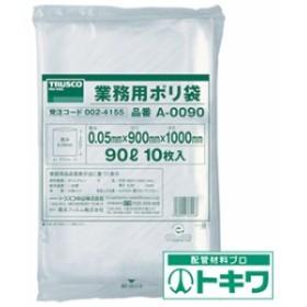 TRUSCO 業務用ポリ袋 厚み0.05X90L 10枚入 A-0090 ( 0024155 )