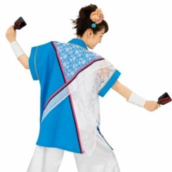 【よさこい衣装】よさこい衣装 上着のみ 水色 青E7076 【お祭用品/祭用品/お祭り/踊り】