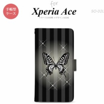 SO-02L Xperia Ace 手帳型 スマホケース カバー バタフライ 蝶 黒