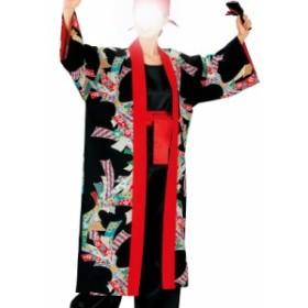 【よさこい衣装】長袢天 熨斗 黒 7925 【お祭用品/祭用品/お祭り/踊り】