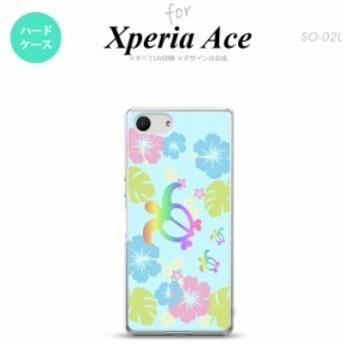 SO-02L Xperia Ace スマホケース カバー ホヌ ハイビスカス 水色 nk-so02l-684