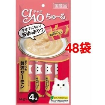いなば チャオ ちゅ~る まぐろ&贅沢サーモン(14g4本入48コセット)[猫のおやつ・サプリメント]