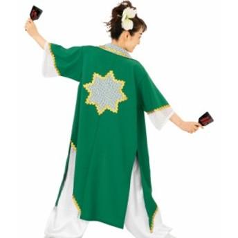 【よさこい衣装】よさこい衣装 上着のみ 緑E7071 【お祭用品/祭用品/お祭り/踊り】