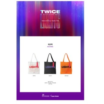 TWICE 公式グッズ TWICE WORLD TOUR 2019 TWICELIGHTS IN SEOUL 3色エコバック
