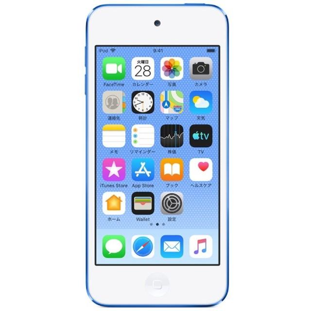 iPod touch 【第7世代 2019年モデル】 32GB ブルー MVHU2J/A