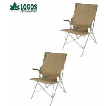 ロゴス アウトドアチェア2点セット Life バックホールドチェア+LOGOS Life バックホールドチェア R13AH003 LOGOS