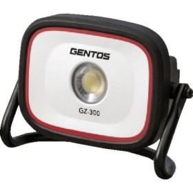 【メーカー在庫あり】 GZ-300 GZ300  ジェントス(株) GENTOS COB LED投光器 GANZ 300 JP店