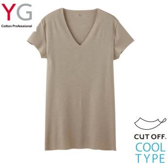 GUNZE グンゼ YG(ワイジー) 脇パッド付きVネックTシャツ(深めのV首)(短袖)(メンズ)【SALE】 インディゴブルー L