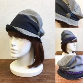 リバーシブル ️チェック柄クシュクシュ帽子 (S Mサイズ 頭周り57センチ)