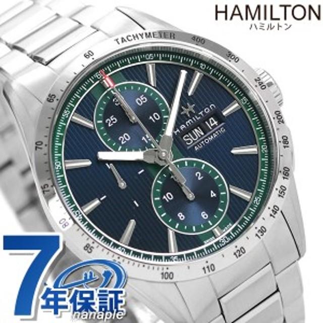new styles f311f f1acb あす着】ハミルトン 腕時計 ブロードウェイ オート クロノグラフ ...