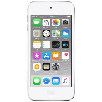 iPod touch 【第7世代 2019年モデル】 256GB シルバー MVJD2J/A