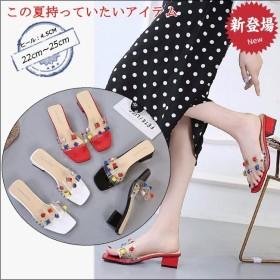 スリッパ レディースファッション オシャレ シューズ サンダル 太ヒール 夏 オープントォ ローヒール 痛くない 履きやすい 美脚 靴