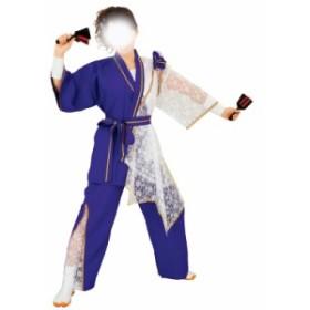 【よさこい衣装】よさこい衣装 ズボン付 紫E7075 【お祭用品/祭用品/お祭り/踊り】