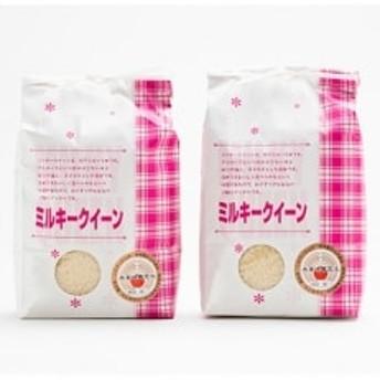 米食味鑑定士厳選 ミルキークィーン (精米) 3kg×2