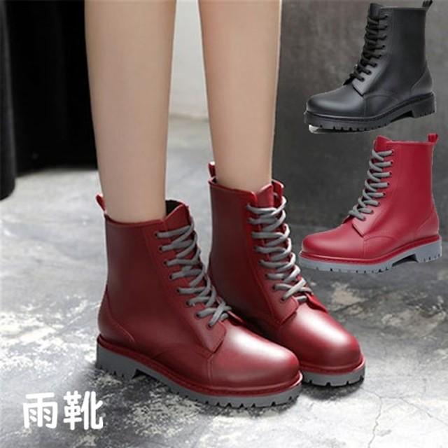 [55555SHOP] 新品追加!雨の日もオシャレに♪レインブーツ/ショートブーツ/レディース/男性/男女兼用/防水ブーツ/レインシューズ/靴/雨靴/雨具/レイングッズ/美脚