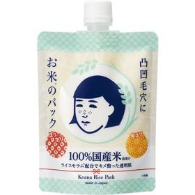 毛穴撫子 お米のパック (170g)
