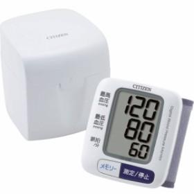 シチズン CH650F 手首式電子血圧計 CH650F