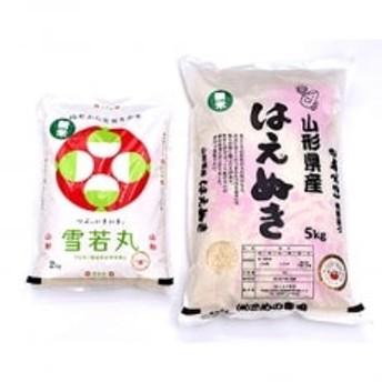 米食味鑑定士厳選 はえぬき (精米)5kg・雪若丸(精米)2kg