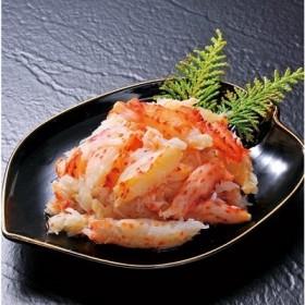【北海道根室産】花咲がにほぐし身200g SA-01001