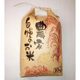 ホスのお米(玄米)10kg