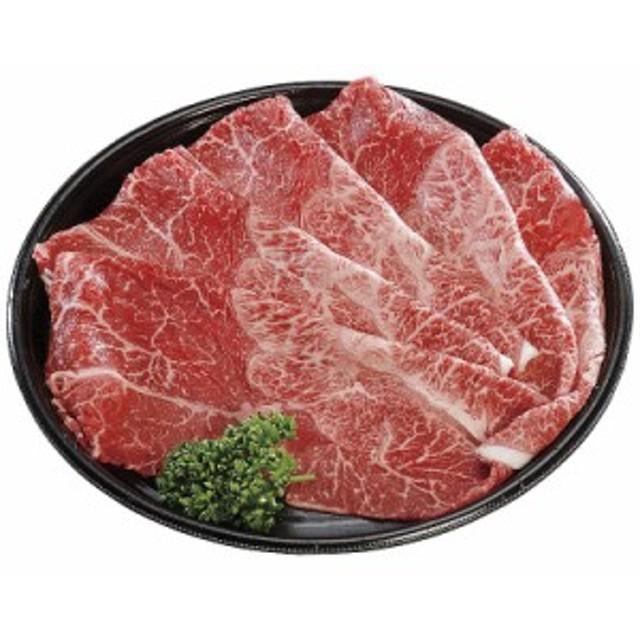 ( 産地直送 冷凍 ) 九州産黒毛和牛 すきやき