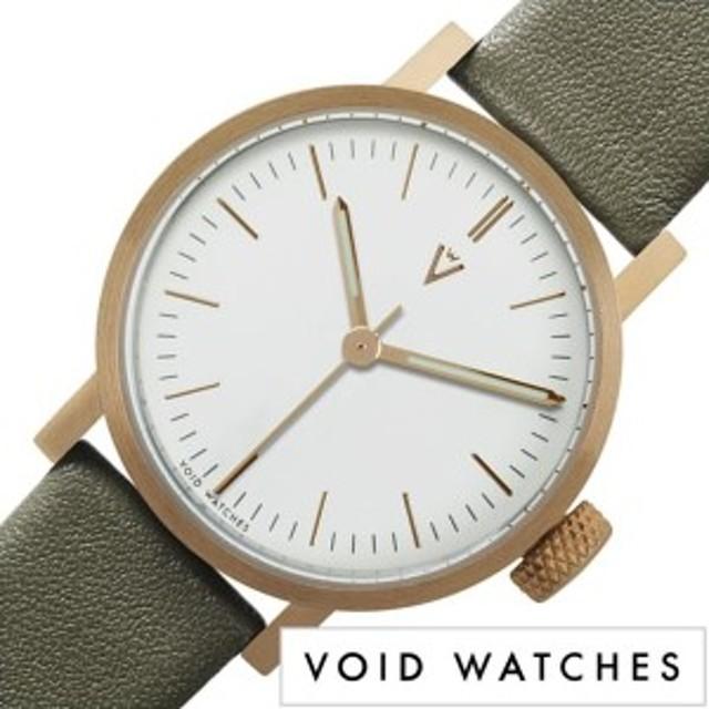 308735247b ヴォイド 腕時計 VOID 時計 ヴォイド 時計 VOID 腕時計 ボイド メンズ レディース ホワイト VID020066 正規品 POS