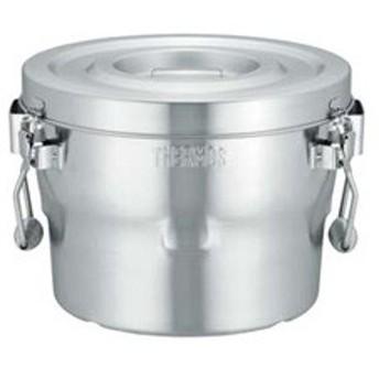 THERMOS サーモス 18-8 保温食缶 シャトルドラム GBB-10C 内フタ式 送料無料 キッチン用品