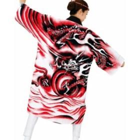【よさこい衣装】長袢天 龍 赤 白 L LL E7945 【お祭用品/祭用品/お祭り/踊り】