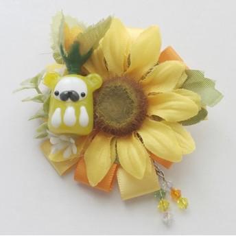 向日葵だるだるブローチ 小 濁黄色