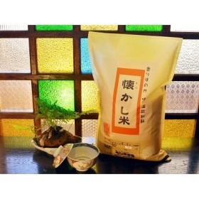 【お米マイスターのブランド米】ほっ懐かし米定期便(5kg×12か月) H056-025