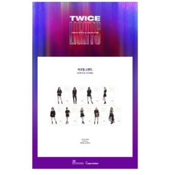 TWICE 公式グッズ TWICE WORLD TOUR 2019 TWICELIGHTS IN SEOUL アクリルスタンド