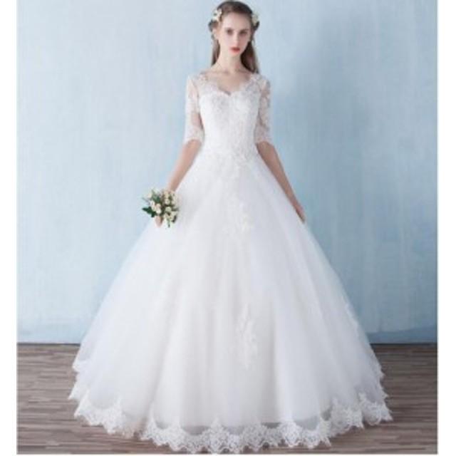 ウェディングドレス 結婚式 花嫁 二次會 パーティードレス プリンセスライン ブライダル 素敵 ワンピース大きいサイズ