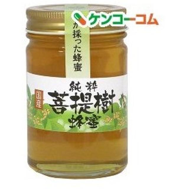 マタギ倶楽部 マタギが採った蜂蜜 純粋菩提樹蜂蜜 ( 200g )/ マタギ倶楽部