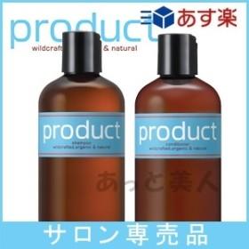 ザ・プロダクト シャンプー 250mL & コンディショナーII 250mL セット product