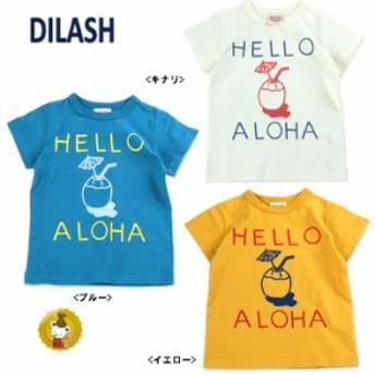 【30%OFFセール】【DILASH】ディラッシュ HELLO 半袖Tシャツ(80cm-140cm)男の子 女の子 子供服 夏