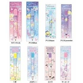 鉛筆補助軸 えんぴつキャップ キャップ えんぴつ補助軸 かわいい プリンセス 入学 ホワイトデイクーリア