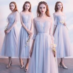 発表会ドレス グレー ロングドレス 結婚式 二次会 お呼ばれ パーティードレス ミモレ丈 ブライズメイドドレス 20代 30代