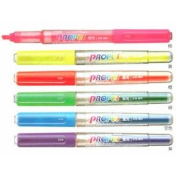 プロパス・カートリッジ PUS-155 詰め替え式蛍光ペン|三菱鉛筆 30本までネコポス便可能