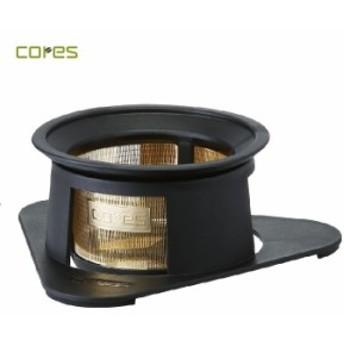 Cores コレス シングルカップゴールドフィルター C210【コーヒー/フィルター/ステンレス/ドリッパー】