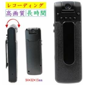 newstar 小型 クリップ型 カメラ 高画質 長時間録画 回転レンズ USB スポーツ 赤外線 ビデオカメラ アクションカメラ 高音質 ドライブレ