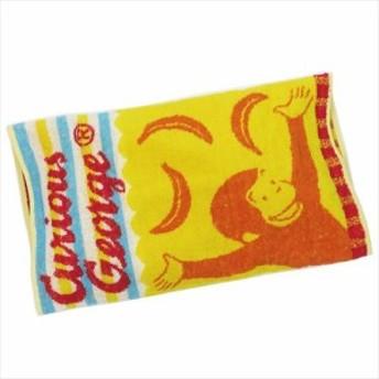 おさるのジョージ 子供用枕カバー キッズのびのびタオルまくらカバー キュリアスジョージ 絵本キャラクターグッズ通販