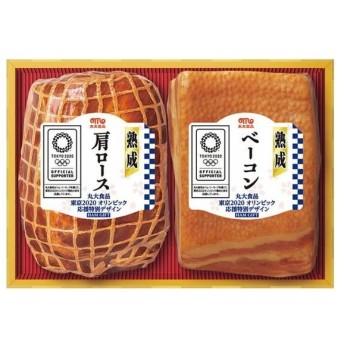 返品・キャンセル不可 丸大食品 東京2020オリンピック応援特別デザインハムギフト MOG-302 お中元 残暑見舞い 暑中お見舞い 代引不可