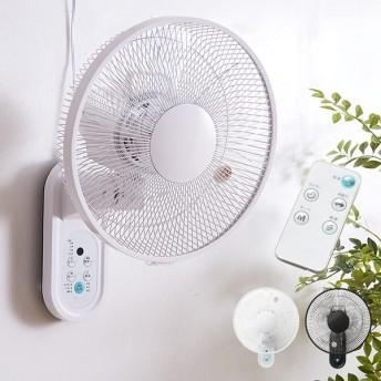 壁掛け扇風機 リモコン付き 30cm 6枚羽根 フラットガード 首振り 風量3段階 タイマー 静音 扇風機