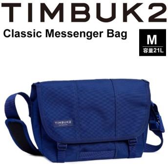 メッセンジャーバッグ TIM BUK2 ティンバック2 Classic Messenger Bag クラシックメッセンジャー Mサイズ 21L/ショルダーバッグ /110841042【取寄せ】