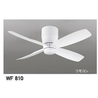 ODELIC/オーデリック WF810【器具本体のみ】シーリングファン リモコン付