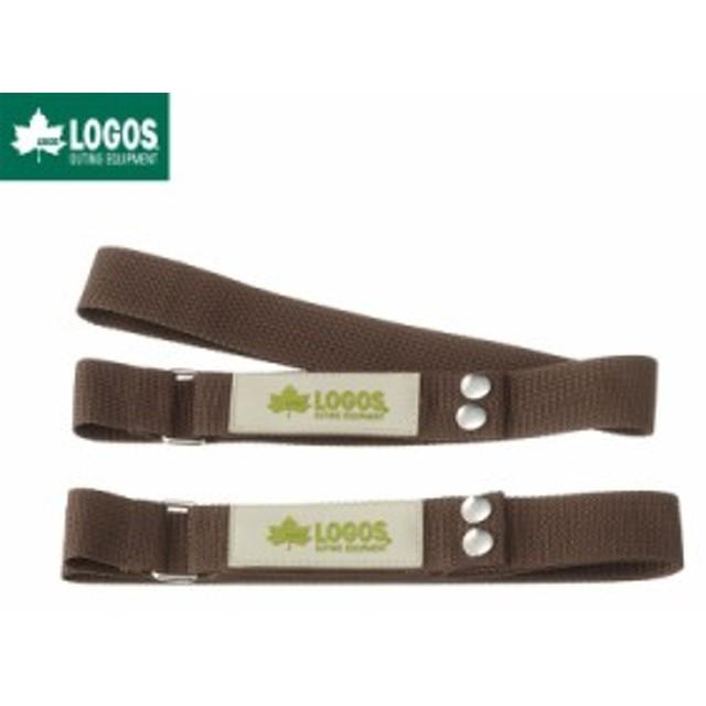 LOGOS ロゴス アウトドア キャリーカート専用連結ベルト 2pcs