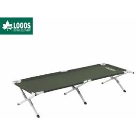 LOGOS ロゴス コット キャンプベッド neos FDコット DX-AH