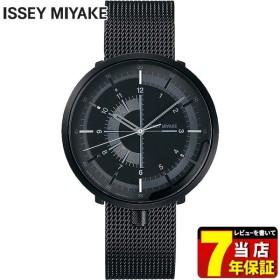 ISSEY MIYAKE イッセイミヤケ SEIKO セイコー 機械式 メカニカル 自動巻き メンズ 腕時計 NYAK001 国内正規品 黒 ブラック