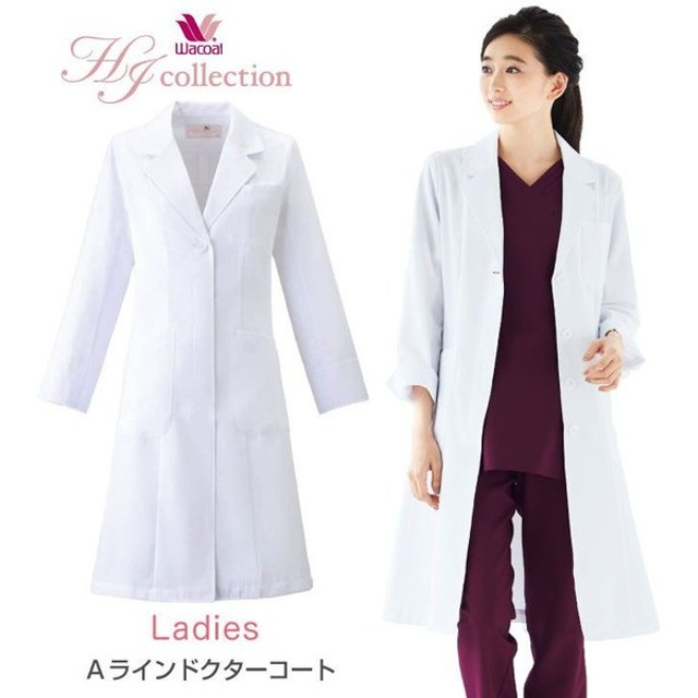 f3ef01919c7d73 ドクターコート ワコール Wacoal FOLK 白衣 レディース 女性用白衣 かわいい おしゃれ 医療 fo-hi400